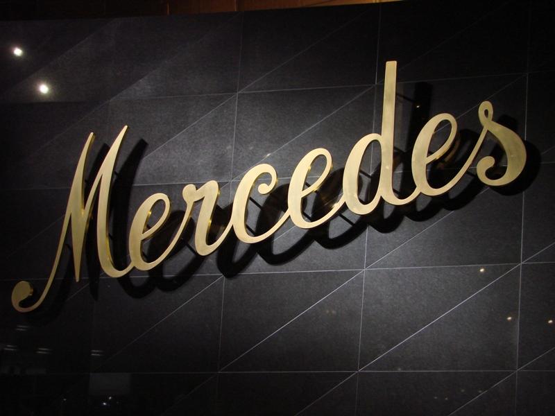 [Musée] Visite du musée MERCEDES-BENZ (280 Photos) 248